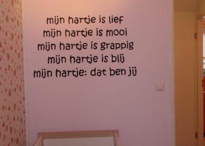 Muurschildering babykamer tekst